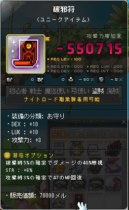 16060503