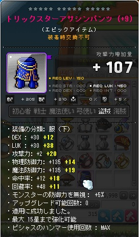 16061103
