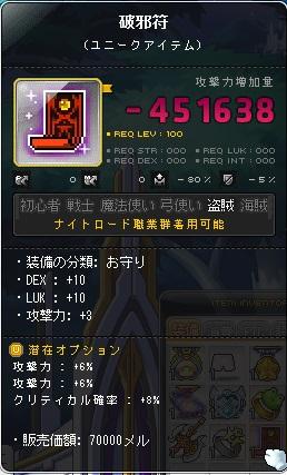 16070502