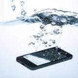 Xperia XZ2のスマートフォンケース紹介