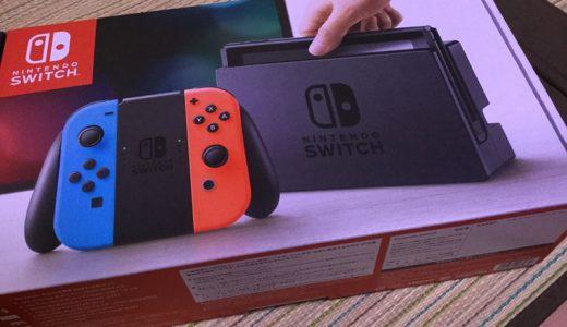 Nintendo Switch購入しました