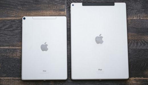 第3世代のiPad Airが購入から1か月で故障した!